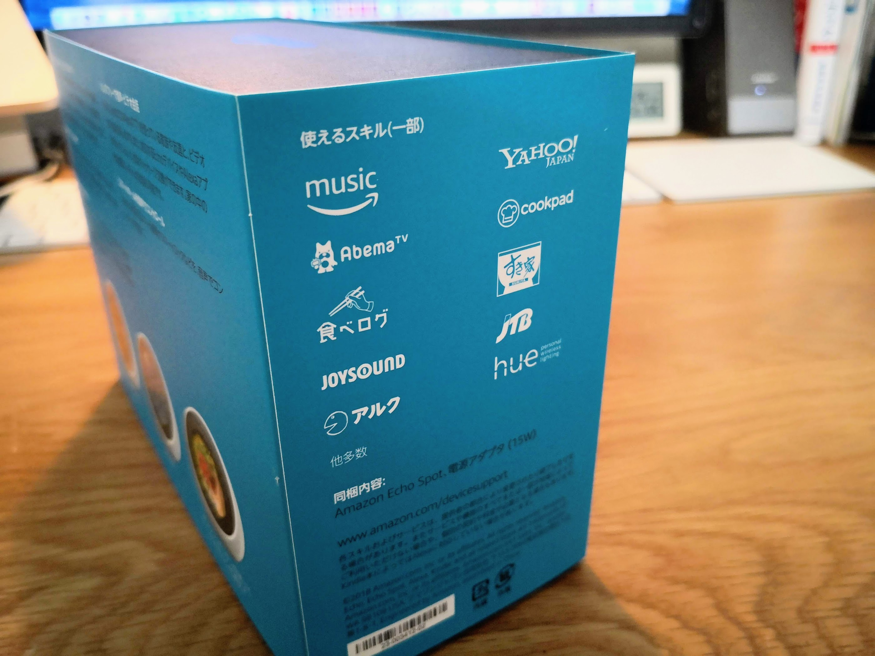 Amazon Echo Spotの外装(前面)