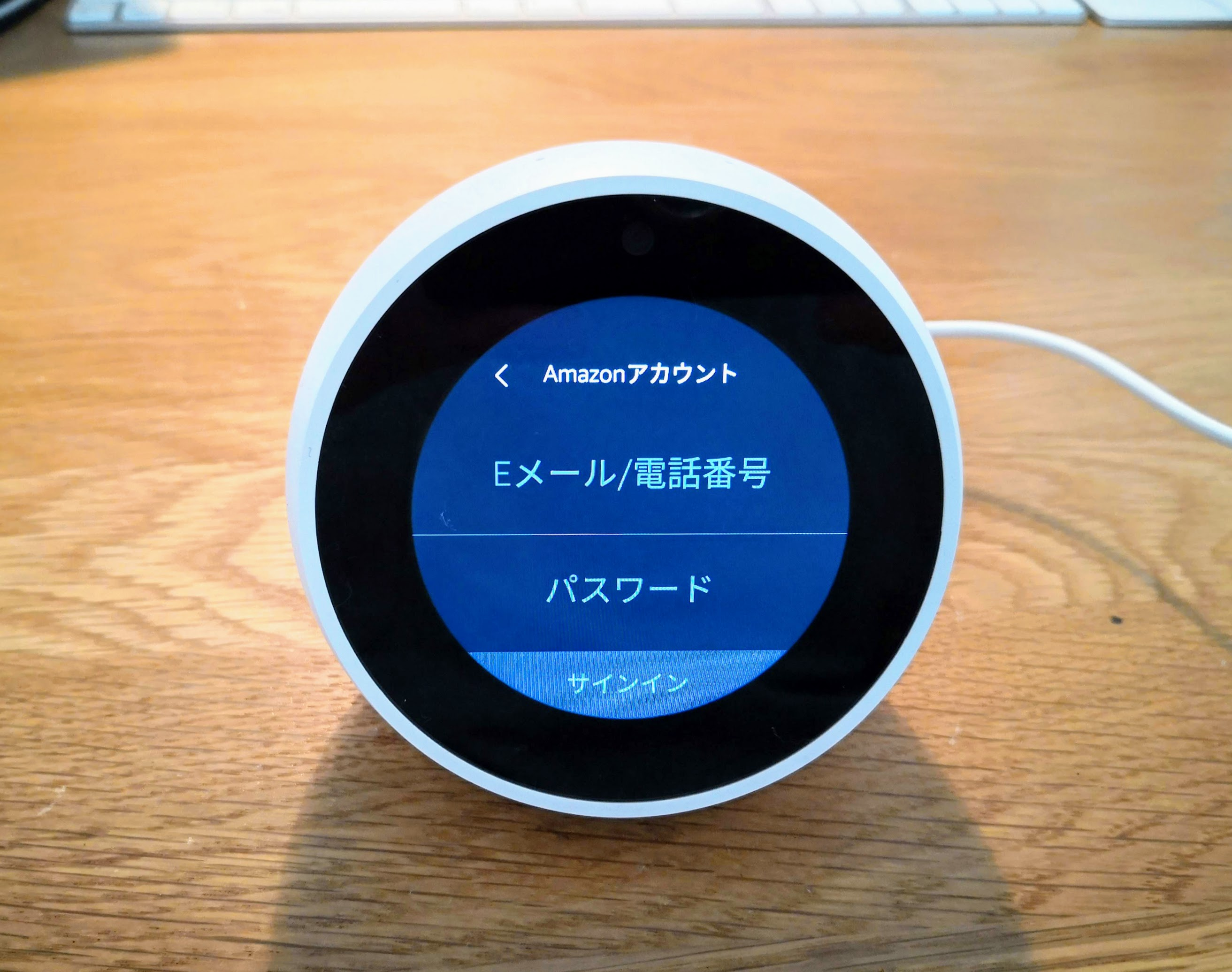 Amazon Echo Spotの画面