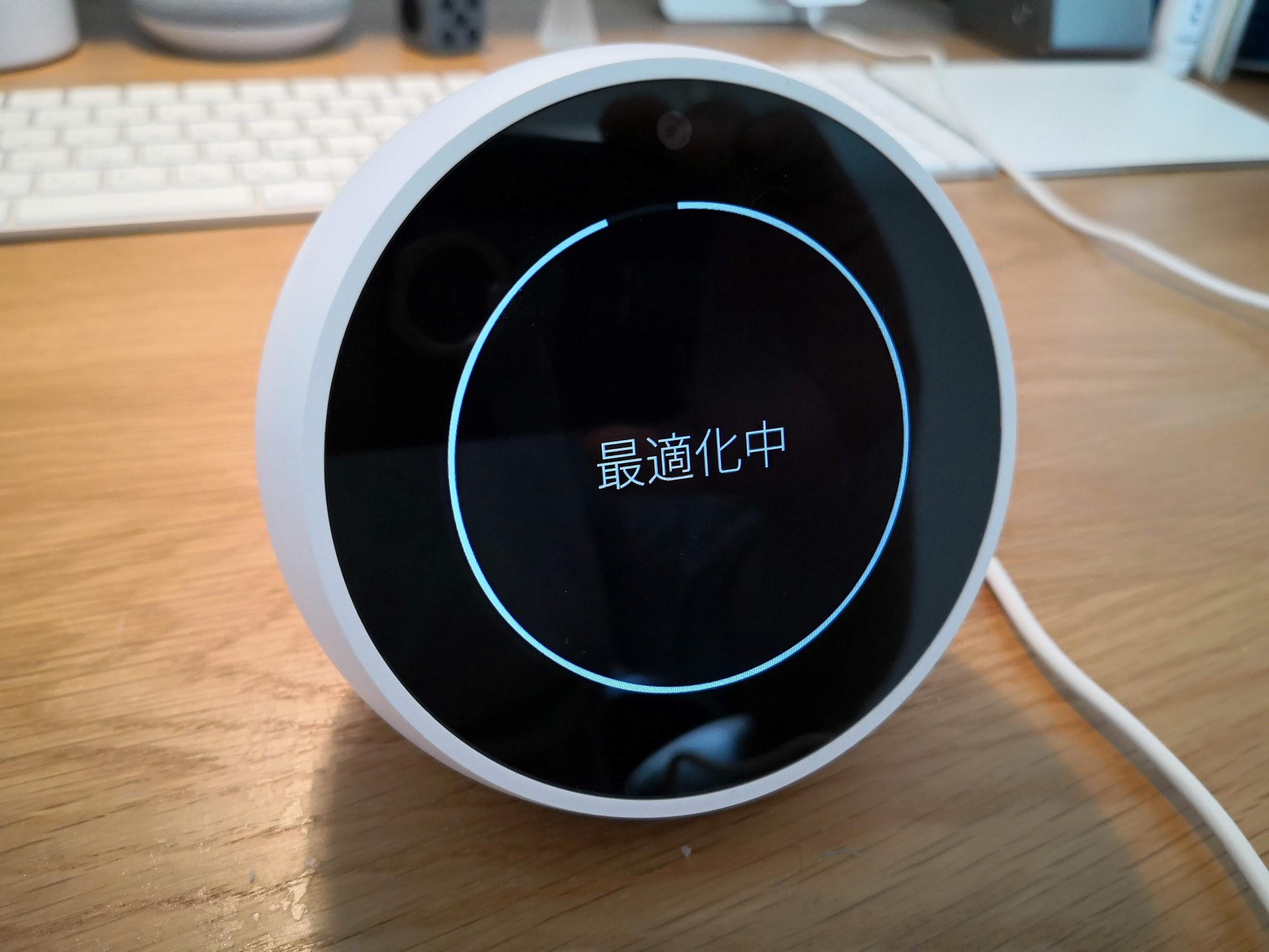 Amazon Echo Spotの画面⑤