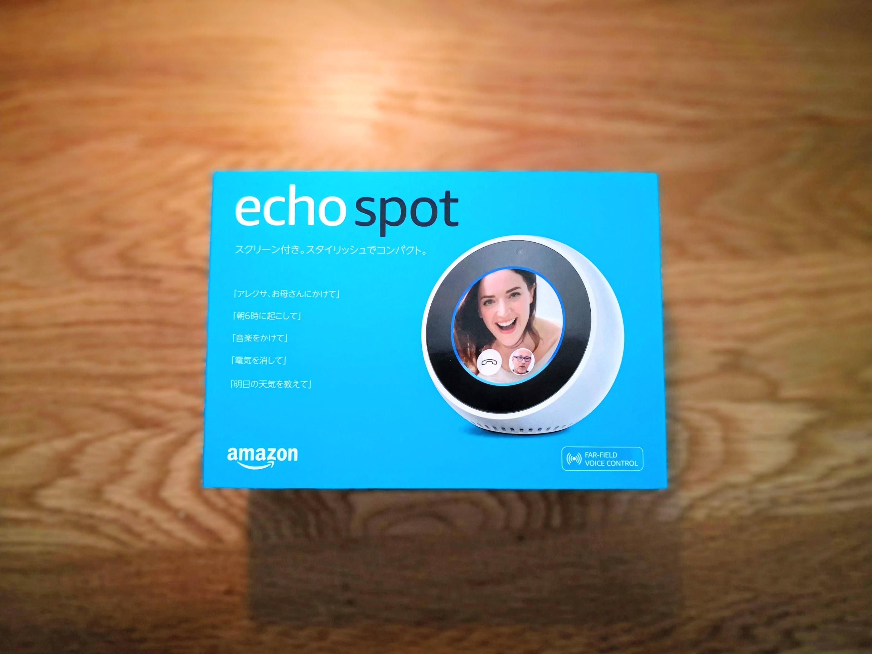 Amazon Echo Spotの外装