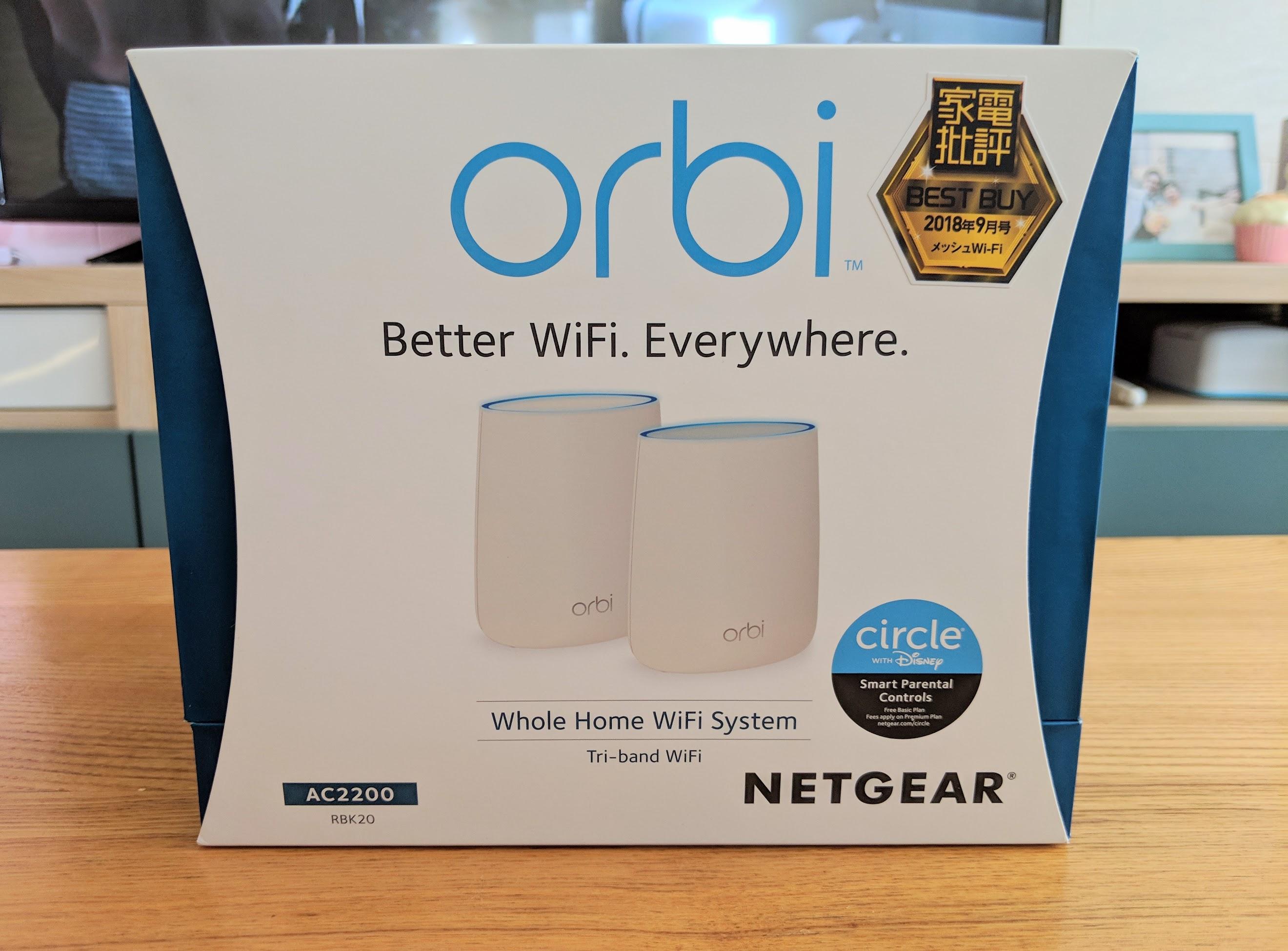 NETGEARの「orbi」